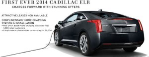elr_charging_ad